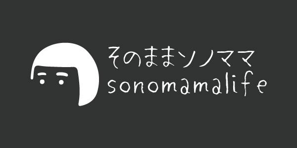 sonomamalife